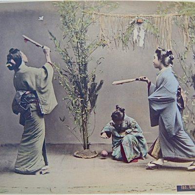 Igra Hanetsuki